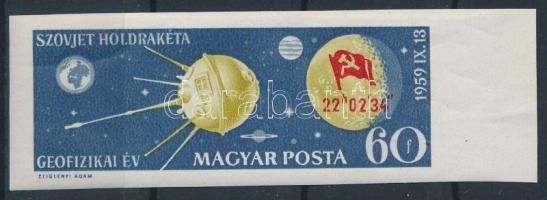 1959 Holdrakéta ívszéli vágott bélyeg (2.000) (törések)