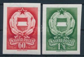 1957 Népköztársasági címer ívszéli vágott sor (7.000)