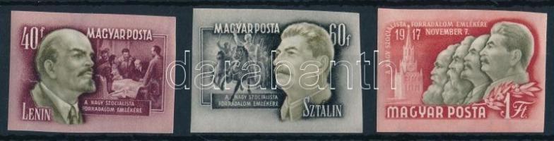 1952 Nagy októberi szocialista forradalom (III.) vágott sor (14.000)