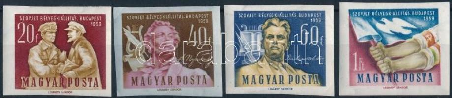 1959 Szovjet bélyegkiállítás vágott sor (5.000) (törések)