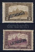 1918 Köztársaság / Parlament 2K és 10K hiányos betűk a felülnyomással
