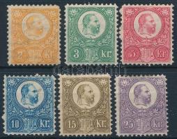1883 Újnyomat sor (60.000)