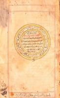 cca 1800-1900 Kitab al-qamus al-muhit wa al-qabus al-wasit. Muhammad ibn Yaqub Firuzabadi arab nyelvű szótárának kézirata, díszes, sérült címlappal, az elején díszesen keretezett oldalakkal, arab nyelvű lapszéli jegyzetekkel. Foltos, részben kijáró, helyenként restaurált lapokkal, sérült bőrkötésben, a belső kötéstáblán írásgyakorlatokkal, 568 p / Kitab al-qamus al-muhit wa al-qabus al-wasit. Muhammad ibn Yaqub Firuzabadi Arabic language dictionary and thesaurus. Manuscript with hand drawn ornaments. Some pages come out and some are restored. 19th century. In damaged leather binding, 568 p.