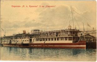 Russian steamship I.A. Krylov of Samolyot Company