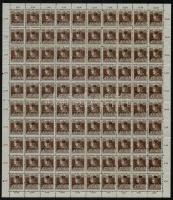 Baranya 1919 Károly 20f hajtott 100-as ív benne antikva típusok is, Bodor vizsgálójellel (30.000)