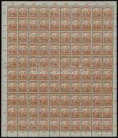 Temesvár 1919 10f kis és nagy méretű számokkal, teljes hajtott 100-as ív, Bodor vizsgálójellel