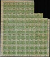 Nagyvárad 1919 Magyar Posta 5f 93 db-os hajtott ívdarab, Bodor vizsgálójellel