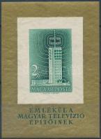 1958 Televízió vágott blokk (25.000)