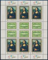 1974 Mona Lisa teljes ív (13.000)
