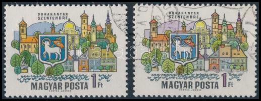 1969 Dunakanyar 1 Ft kék helyett lila színű hegy + támpéldány RRR