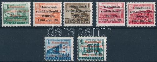 1956 Soproni sor 7 érték (12.000)
