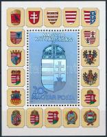 1991 A Köztársaság címere hologramos blokk, fekete sorszámmal (50.000)