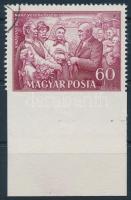 1952 Rákosi Mátyás 60f alul fogazatlan üresmezős bélyeg