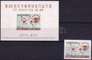 1959. Nemzeti sportbajnokságok Mi. 292 + blokk 136