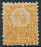 1871 Réznyomat 2kr, betapadás
