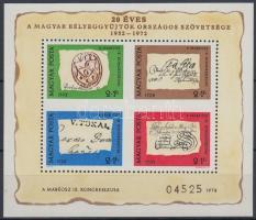 1972 Bélyegnap ajándék blokk (30.000) / Mi block 88 I. present of the post