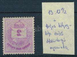 1874 2kr érdekes 13 : 12 1/2 fogazással, a teljes bélyegkép átszivárgó nyomatával, R!
