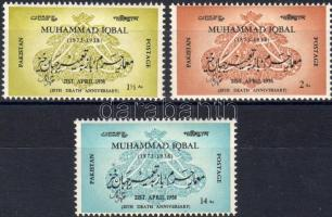 In memoriam Mohammed Iqbal, islamic philosopher and poet set, Mohammed Iqbal, iszlám filozófus és költő emlékére sor, In memoriam Mohammed Iqbal, islamischer Philosoph und Dichter Satz