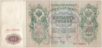 Orosz Birodalom 1912-1917. (1912) 500R Szign.:Shipov T:III Russian Empire 1912. 500 Rubels Sign.:Shipov C:F Krause 14