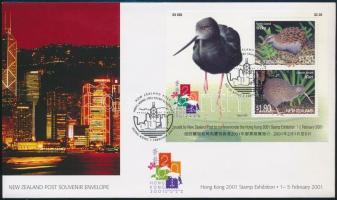 Stamp Exhibition Hong Kong - Birds block FDC, Veszélyeztetett madarak - HONG KONG bélyegkiállítás blokk  FDC