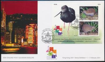 Stamp Exhibition Hong Kong FDC, Veszélyeztetett madarak - HONG KONG bélyegkiállítás blokk FDC