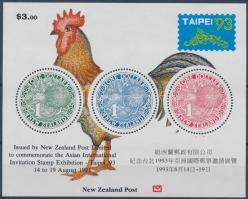 Taipei Stamp Exhibition block, Taipei '93 bélyegkiállítás blokk