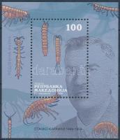 zoologist block, Stanko Karaman, zoológus