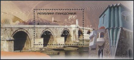 Europa CEPT Visiting Macedonia block, Europa CEPT Látogatóban Macedóniában blokk