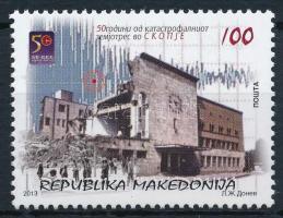 Skopje stamp, Szkopje bélyeg