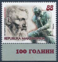 Auguste Rodin, sculptor stamp, Auguste Rodin, szobrász bélyeg