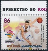 Handball margin stamp, Kézilabda ívszéli bélyeg