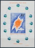 1965 Nyugodt nap éve vágott blokk (6.000)
