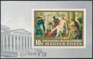1968 Festmény (V.) vágott blokk (5.000) (ujjlenyomat)