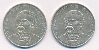 1994. 200Ft Ag Deák (2x) T:2  Adamo F13.1