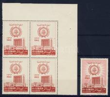 1962 Liga Mi 772 normál bélyeg + ívsarki négyestömb rózsaszín színnyomat nélkül (háttér) / normal stamp + corner block of 4, missing pink colour (background)