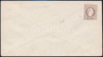 Magyar Posta Romániában 1867 25sld használatlan díjjegyes boríték