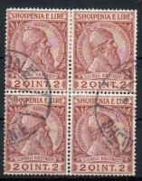 Definitive, Skanderbeg block of four, Forgalmi, Skanderbeg négyestömb