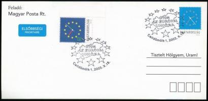 2003 Az EU postai levelezőlap (ritka) 130Ft bélyeggel díjkiegészítve, ritkaság