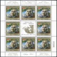 2011 Liszt Ferenc születésének 200. évfordulója kisív Mi 419