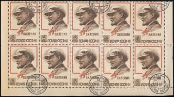 1963 Lenin Mi 2738 ívszéli 10-es tömb