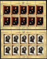 2007 Pavel Csisztjakov kisívpár Mi 1409-1410