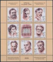 Personalities of the Serbian theater kisív, A szerb színház személyiségei kisív