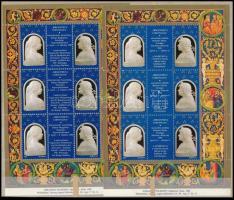 1990/1991 4 db Biblioteca Corviniana magyar nyelvű emlékív