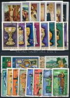 1970-1972 5 klf vágott sor (19.500) / 5 different imperforate sets