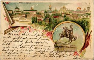 1899 Kiev, Kiew, Kyiv; Old town with churches, Bohdan Khmelnytsky monument. Art Nouveau, floral, litho (small tear)