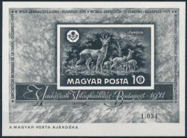 1971 Vadászati Világkiállítás feketenyomat blokk MAGYAR POSTA AJÁNDÉKA (90.000) / Mi block 82 blackprint, present of the post (pici ujjlenyomat / fingerprint)