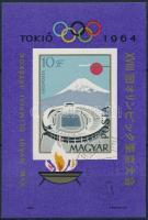 1964 Olimpia (II.) - Tokió vágott blokk (5.000)