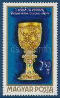 1970 A magyar ötvösség remekei 2,50Ft elcsúszott sötétkék színnel / Mi 2630 with shifted dark blue colour (gumihiba / gum disturbance)