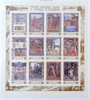 Szovjetunió 1981-1991 javarészt pecsételt gyűjtemény 16 oldalas házi készítésű albumban / Soviet Union mostly used collection 1981-1991 in housemade album