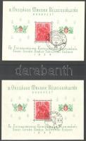 1938 8 db ORBÉK blokk különböző emlékbélyegzésekkel, közte elsőnapi is (48.000)